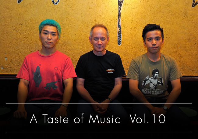 A Taste of Music | vol.10