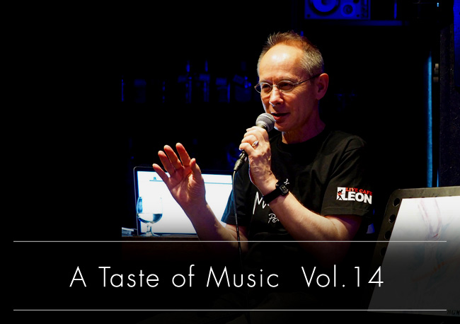 A Taste of Music | vol.14