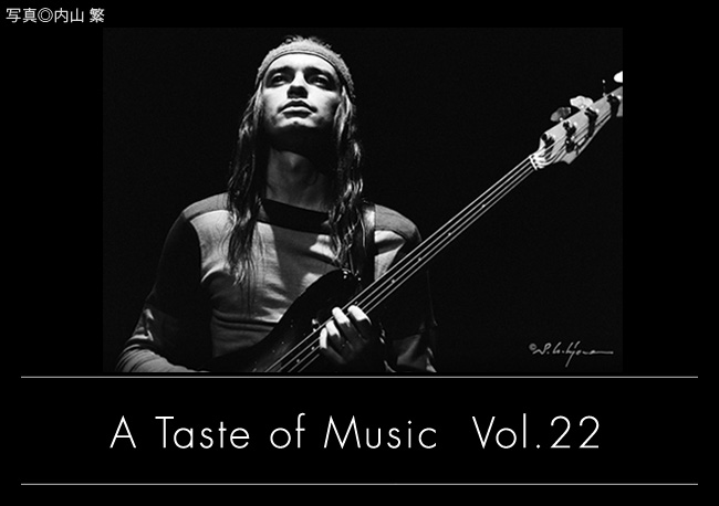 A Taste of Music | vol.22