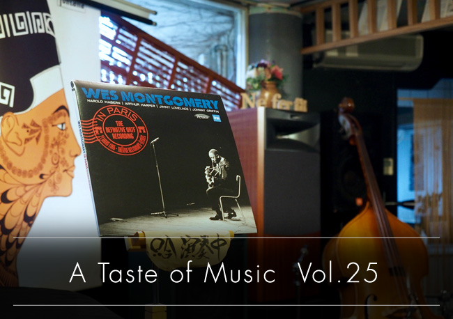 A Taste of Music | vol.25