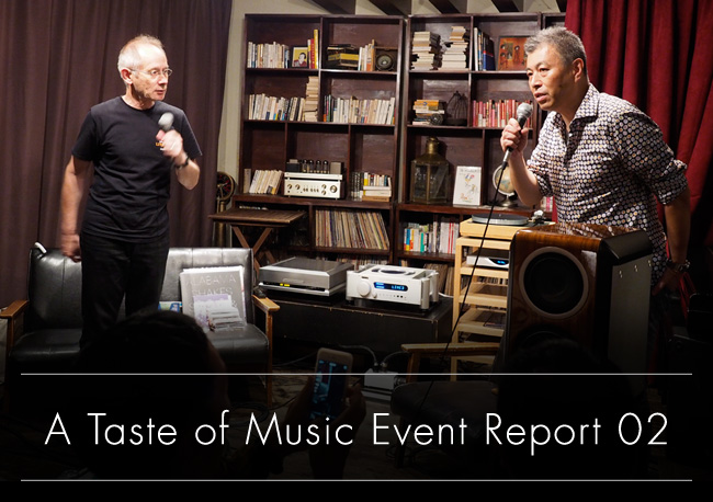 A Taste of Music | Event Report 02