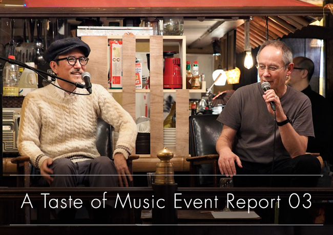 A Taste of Music | Event Report 03