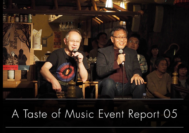 A Taste of Music | Event Report 05