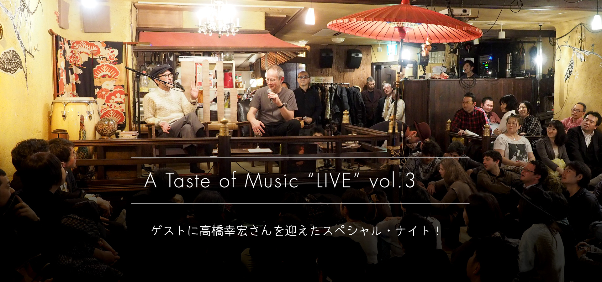 slider image A Taste of Music Event Report 03