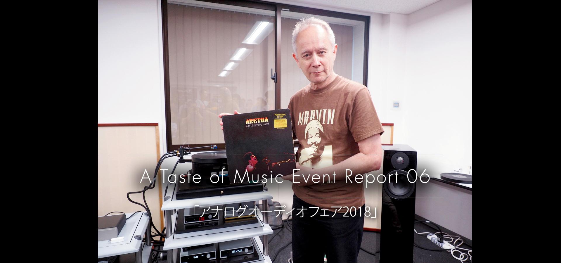 slider image A Taste of Music Event Report 06