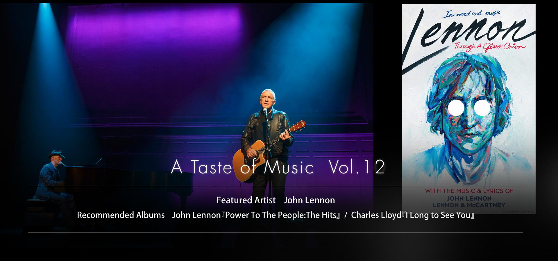 slider image A Taste of Music Vol.12