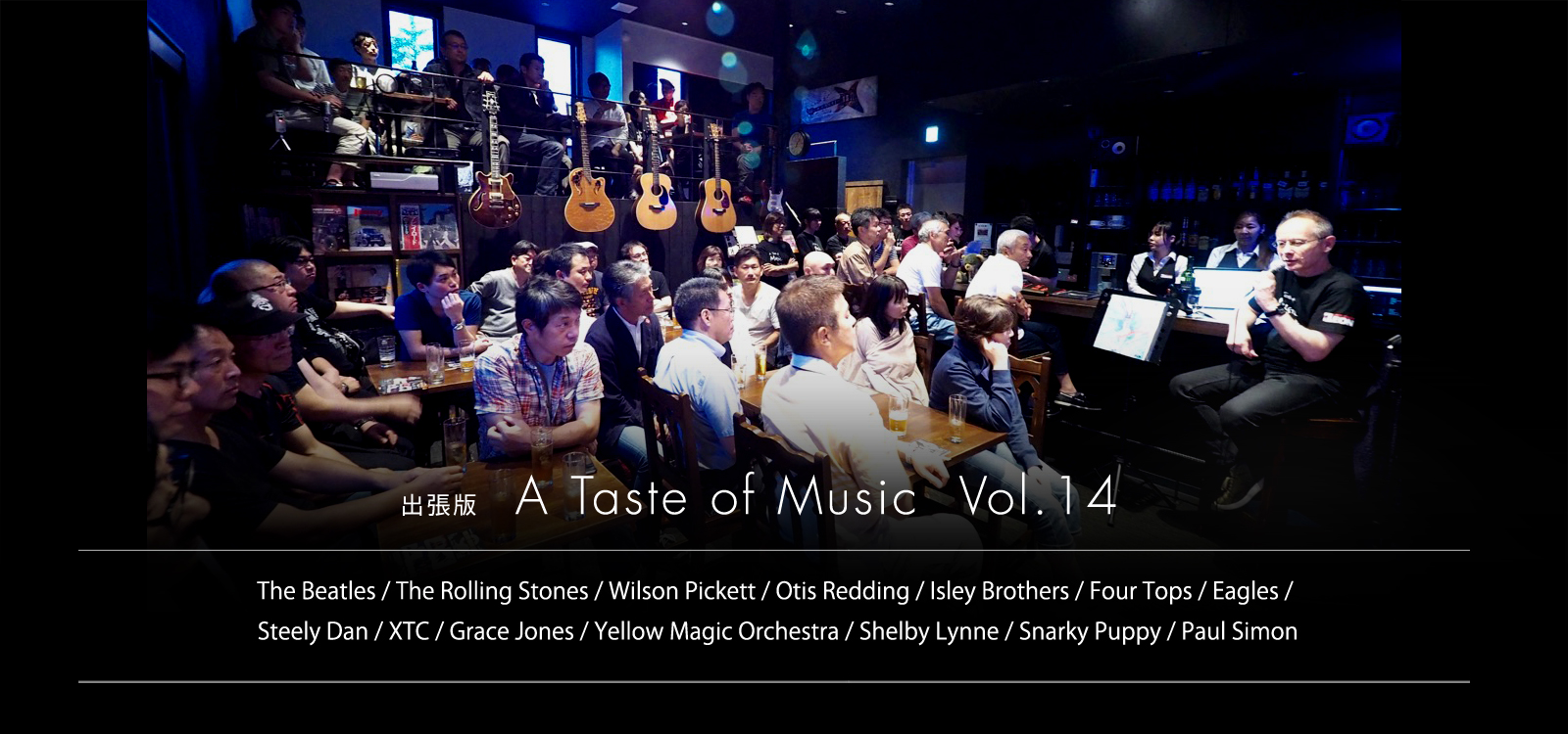 slider image A Taste of Music Vol.14