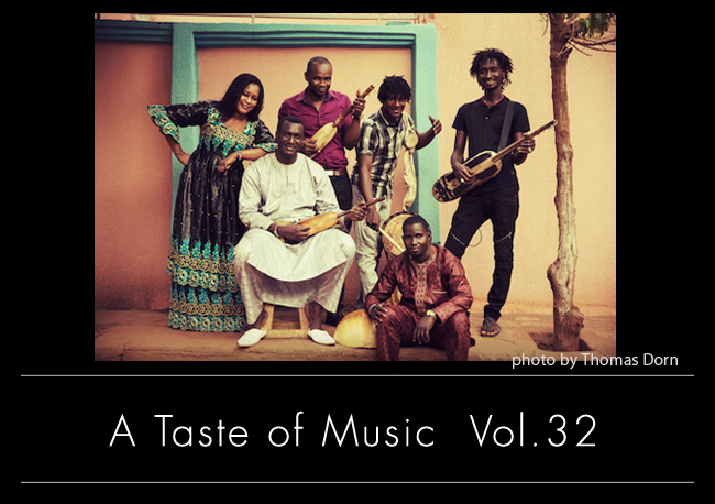 A Taste of Music | vol.32