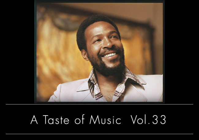 A Taste of Music | vol.33