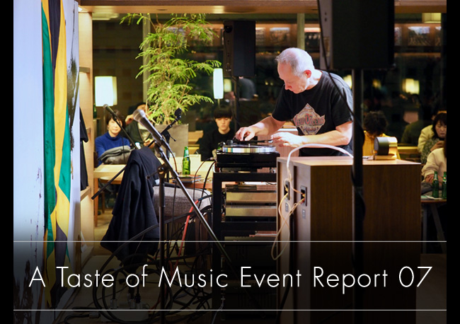 A Taste of Music | Event Report 07