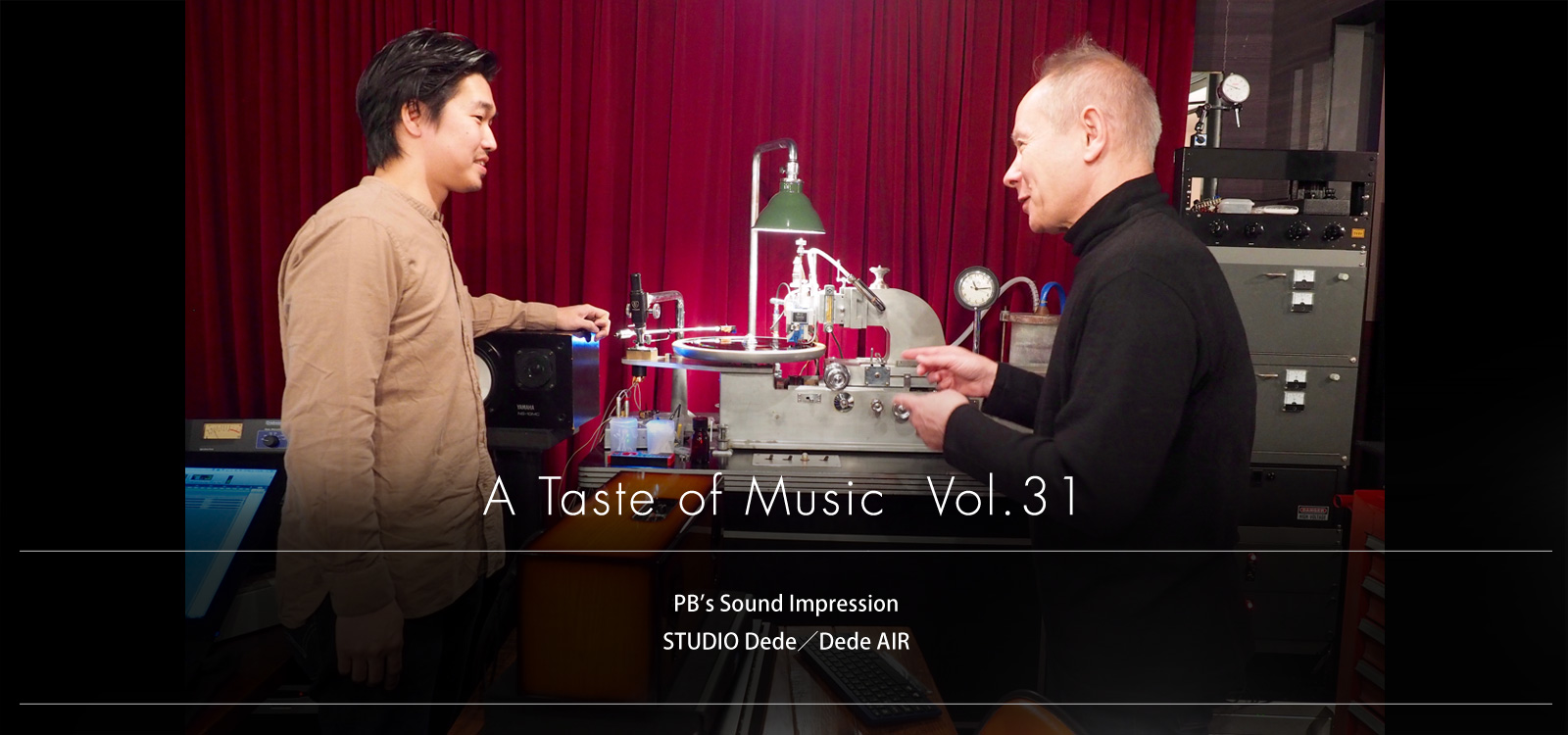 slider image A Taste of Music Vol.31