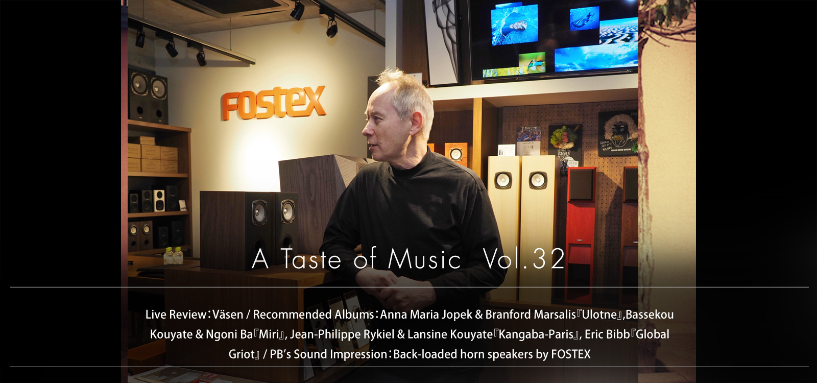slider image A Taste of Music Vol.32