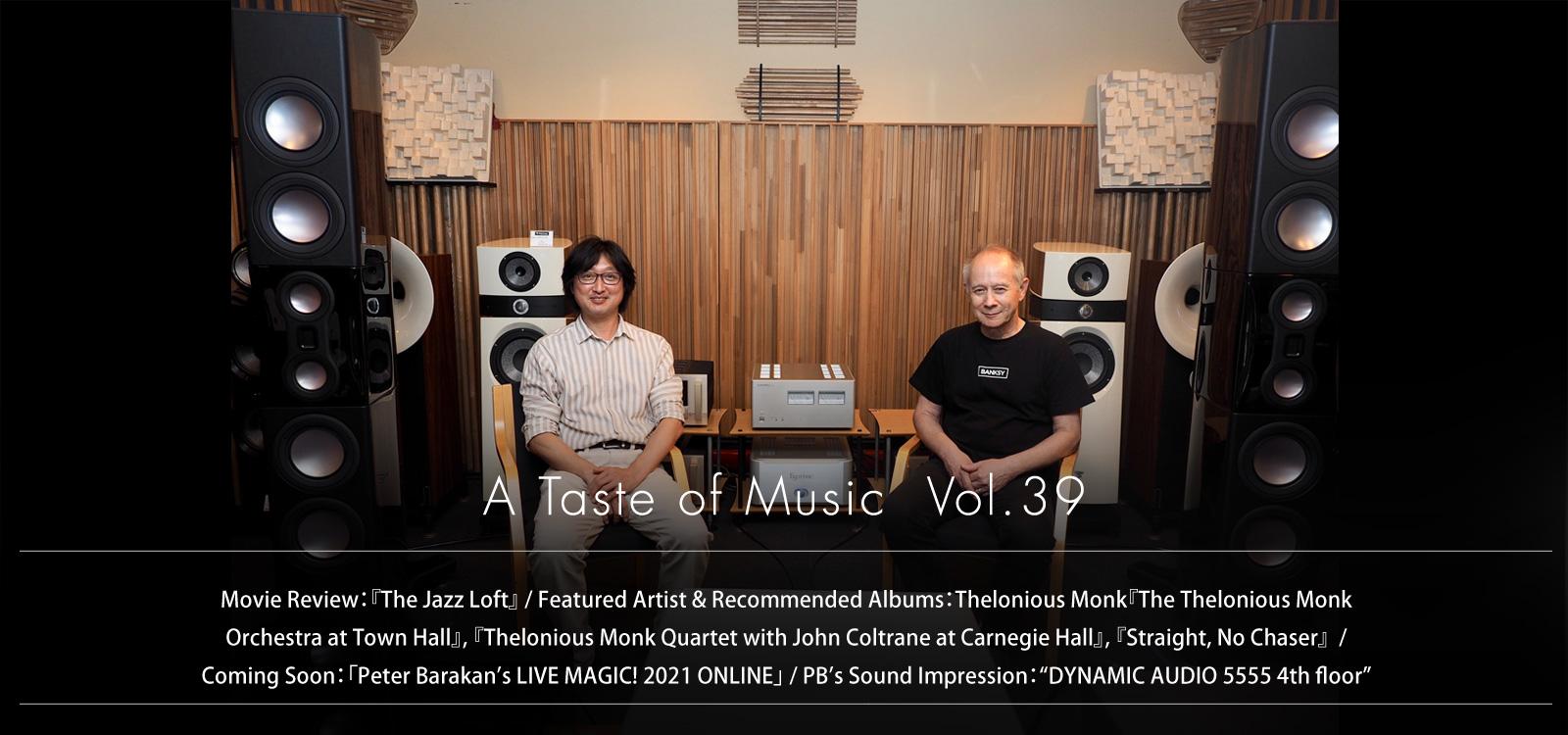 slider image A Taste of Music Vol.39